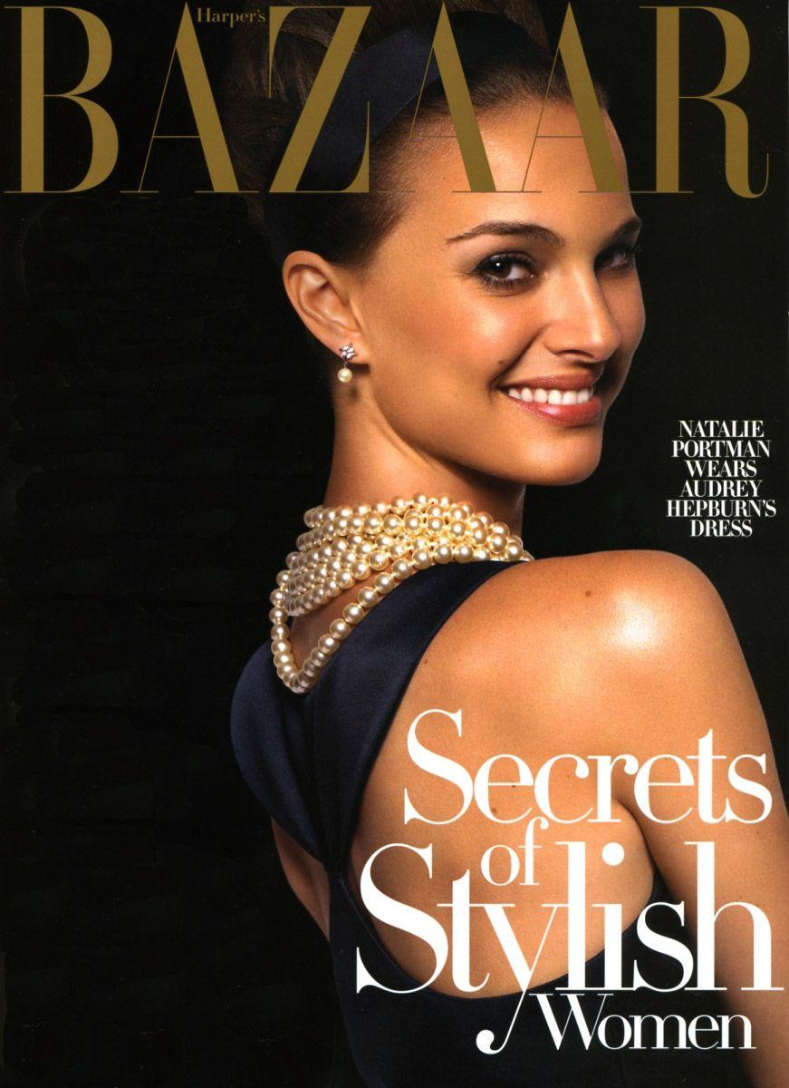 Natalie Portman, Harper's Bazaar cover, November 2016