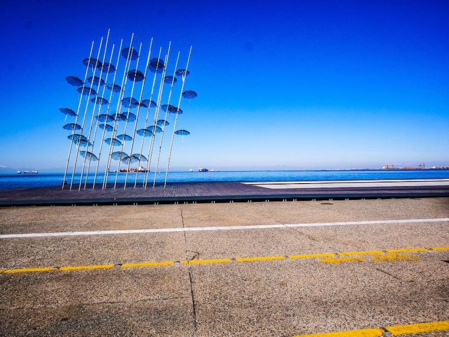 Ομπρέλες, Θεσσαλονίκη