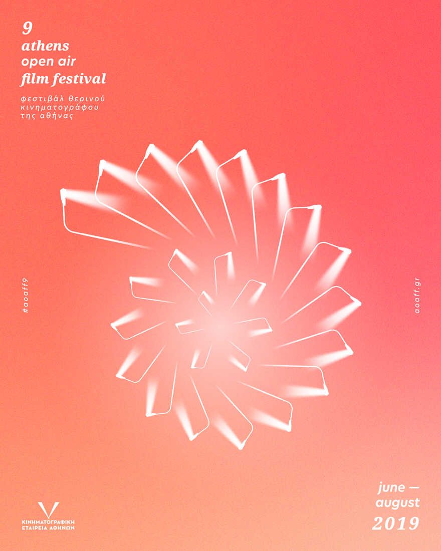 9th Athens Open Air Film Festival