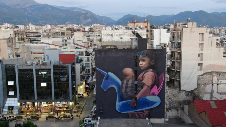 Ο AFK Street Art στο ArtWalk