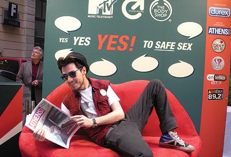 Ιαπωνικό ηδονοβλεψίας σεξ