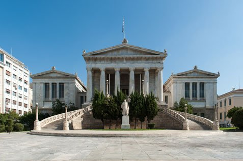 a05cb0b4b13f Νέα εποχή για την Εθνική Βιβλιοθήκη