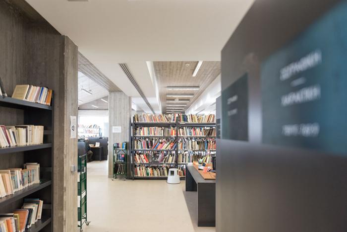 βιβλιοθήκης που χρονολογείται Σκορπιός