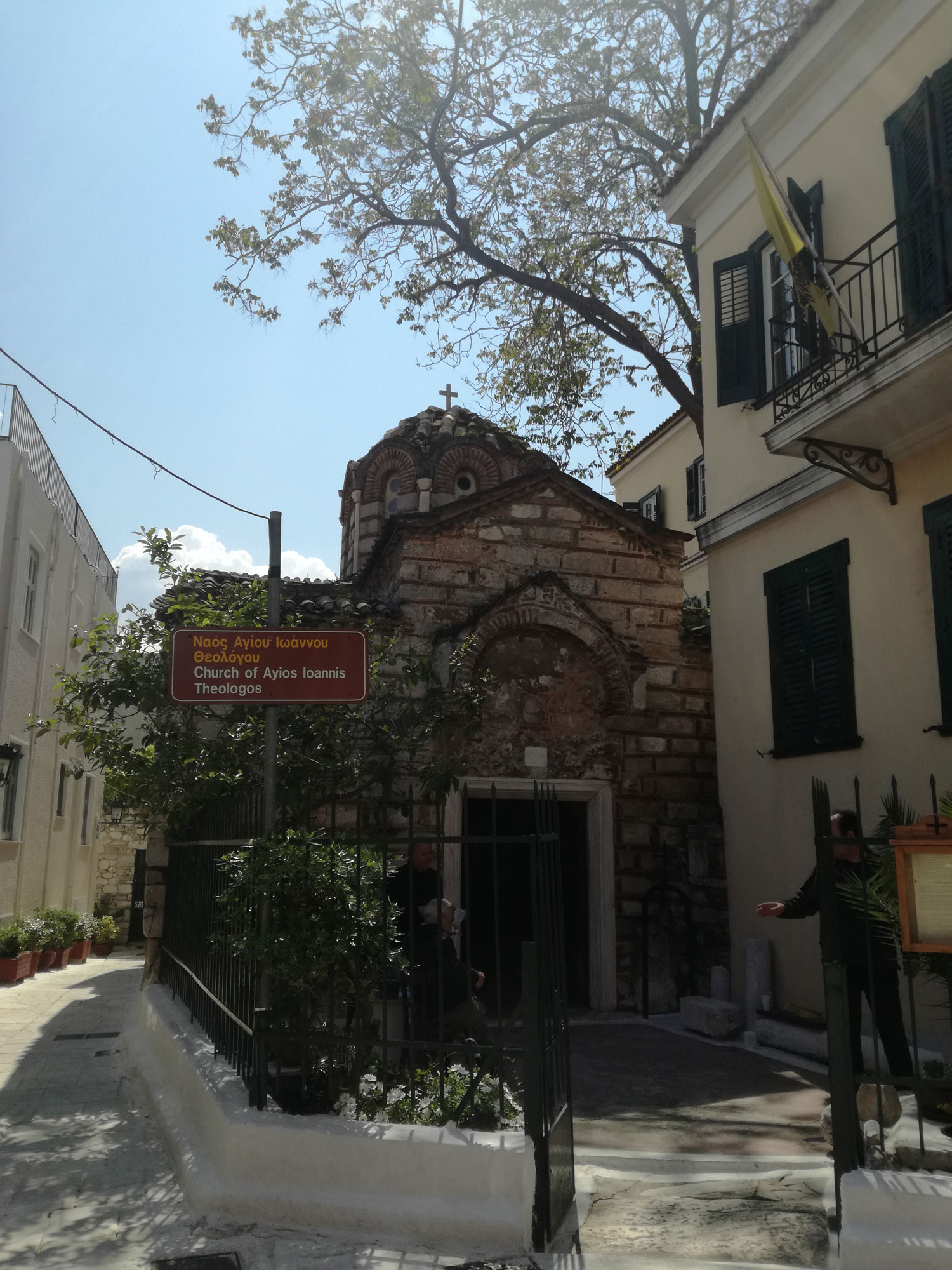 Pasxa Stis Omorfes Ekklhsies Ths Plakas Athens Voice