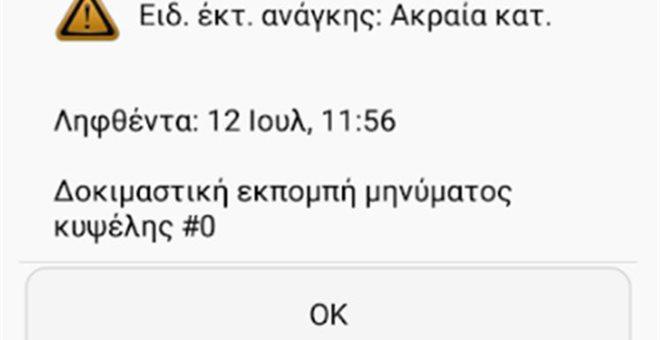 dokimi112
