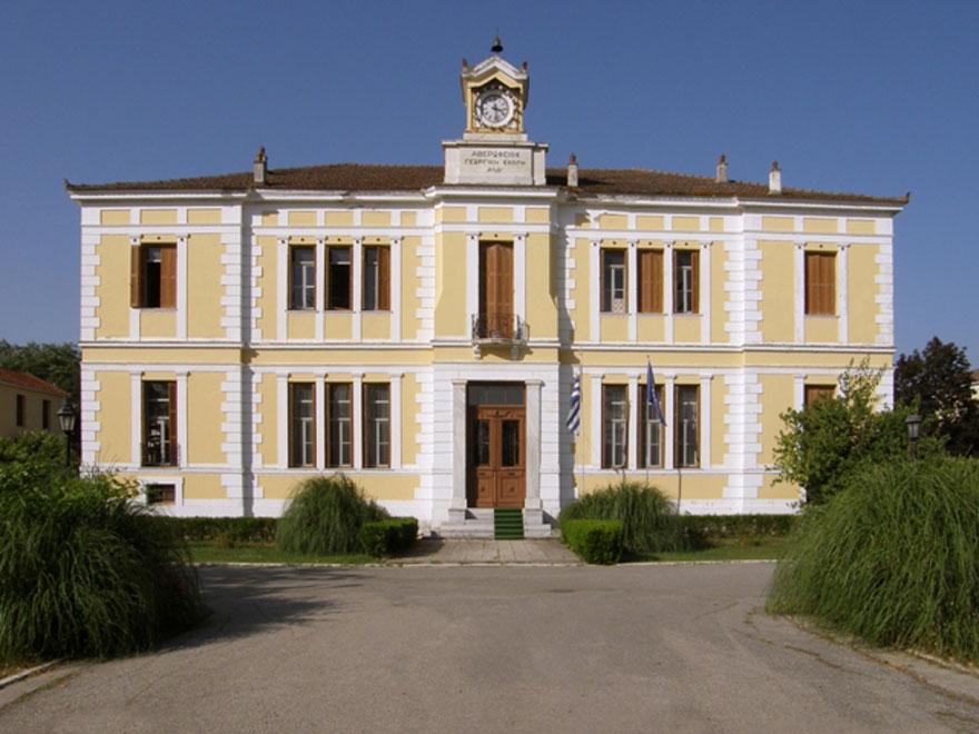 Αβερώφειος Γεωργική Σχολή - Κεντρικό κτίριο