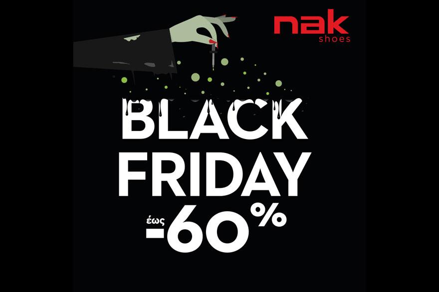 Γνωρίζεις τη μάγισσα Black Friday  Είναι μια κακιά μάγισσα που στόχος της  είναι να κλέψει όλα τα hot προϊόντα απο τη Νak shoes 2e0111233cc