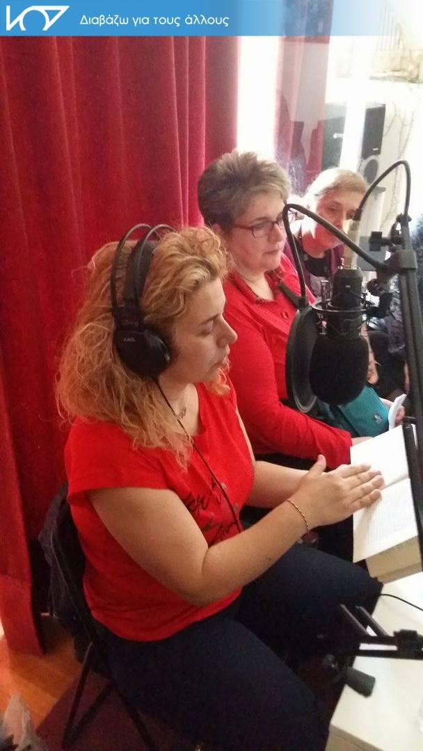 «Διαβάζω για τους Άλλους»: Η ομάδα εθελοντών που ηχογραφεί βιβλία
