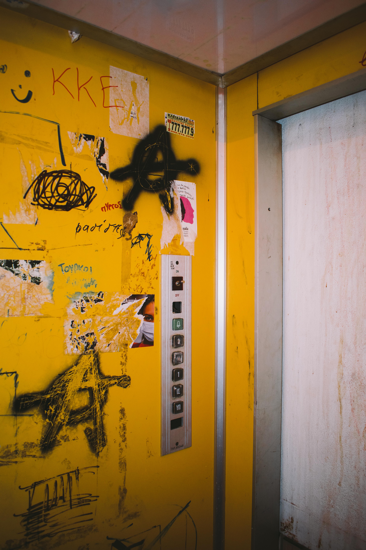 Το ασανσέρ της Β' ΦΕΠΑ