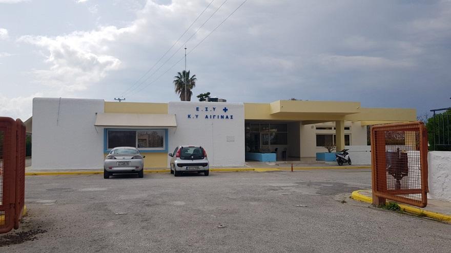 Εξωτερική φωτογραφία από το κέντρο υγείας της Αίγινας
