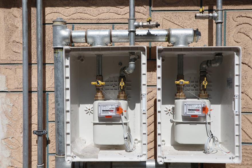 ΕΔΑ Αττικής / Μετρητές φυσικού αερίου