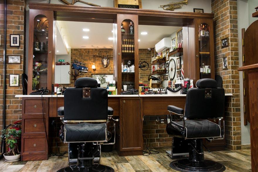 Brotherhood Barber Shop