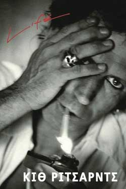 Ruby Tuesday, Keith Richards