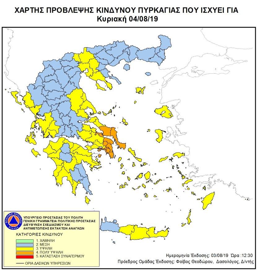 kindynos fotia - Πολύ υψηλός κίνδυνος πυρκαγιάς στη Λάρισα