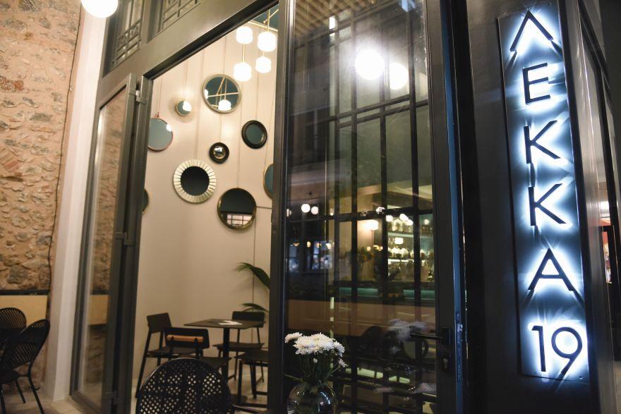 Η Αθήνα υποδέχεται τα εστιατόριά της