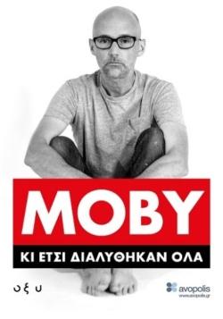 «MOBY - Κι έτσι διαλύθηκαν όλα», εκδόσεις Οξύ