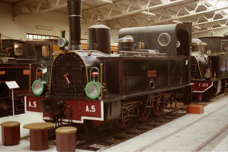 Σιδηροδρομικό Μουσείο