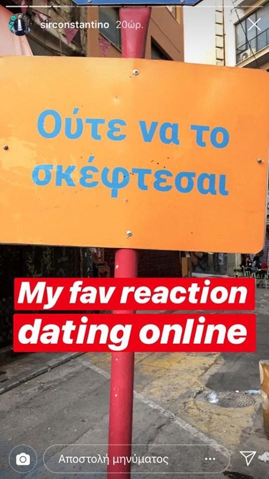 online dating με πόσα μηνύματα πρώτο ραντεβού μετά τον μεθυσμένο γάντζο