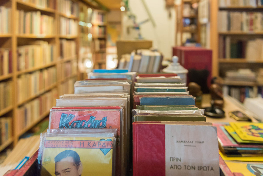 c1fd29a7de88 3 παλαιοβιβλιοπωλεία του κέντρου για φθηνά παλιά βιβλία