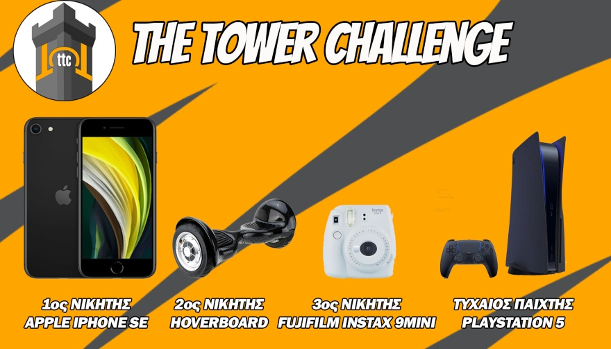 The Tower Challenge