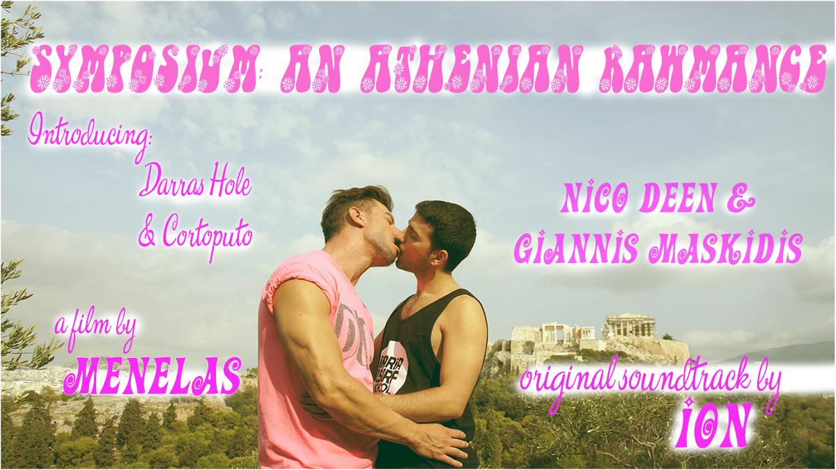 Ελεύθερα gay τσόντες ταινίες