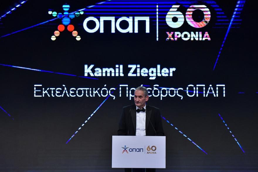 Καμίλ Ζίγκλερ, Εκτελεστικός Πρόεδρος ΟΠΑΠ