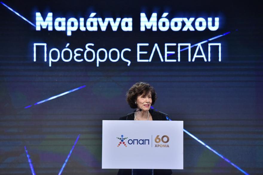 Μαριάννα Μόσχου, Πρόεδρος ΕΛΕΠΑΠ