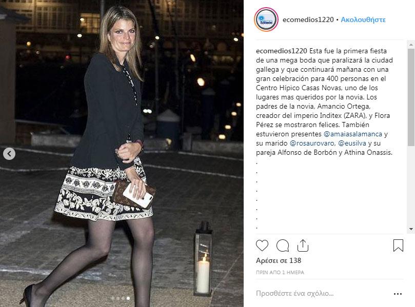 f2c6edcfeb9b Τρομερά αδυνατισμένη η Αθηνά Ωνάση στον γάμο της κόρης του Mr Zara ...